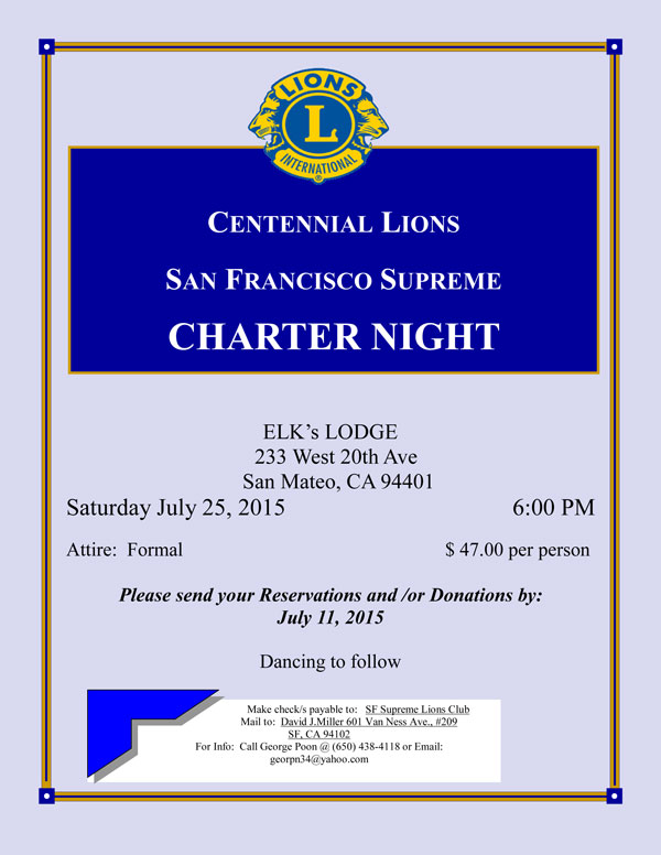 SF Supreme Lions Club  Charter Night Installation of Officer July 25